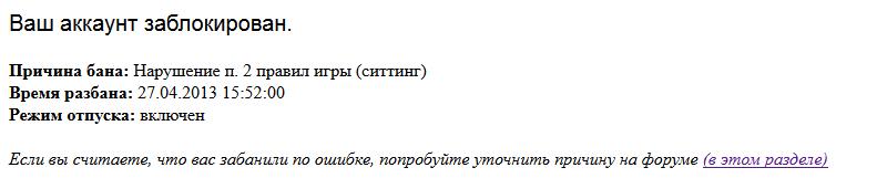 http://uni1.blazar.ru/images/temp/1.png
