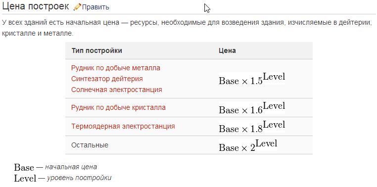 http://uni1.blazar.ru/images/temp/2014-08-04_02-02-55.png