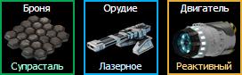 http://uni1.blazar.ru/images/temp/forum_modules.png