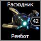 http://uni1.blazar.ru/images/temp/forum_rashodnik.png