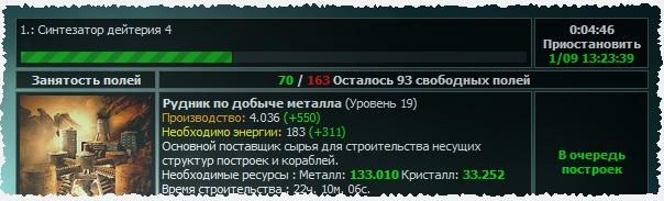 http://uni1.blazar.ru/images/temp/news/news3.png