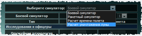 http://uni1.blazar.ru/images/temp/news/news4.png