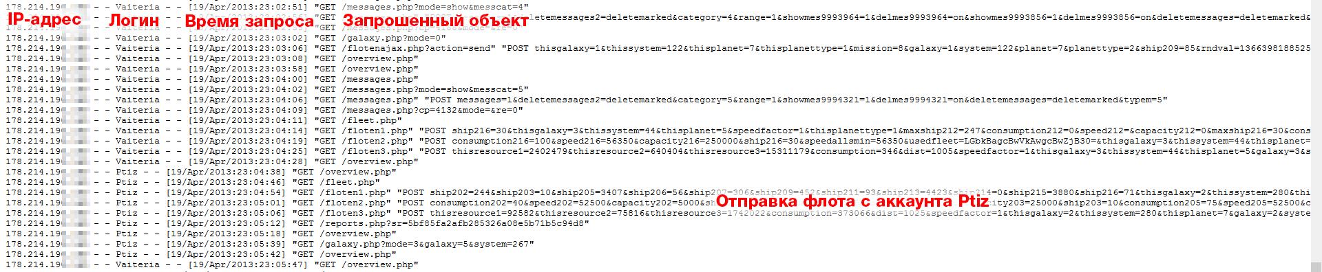 http://uni1.blazar.ru/images/temp/vaiteria.png